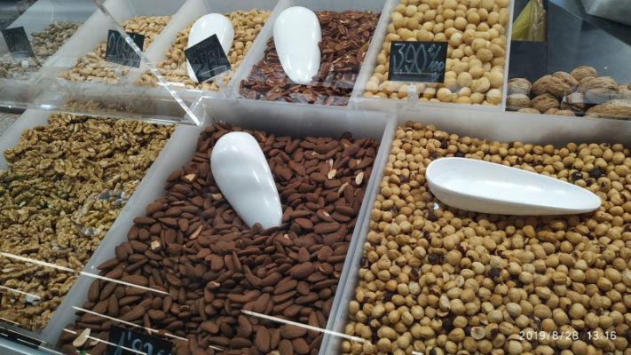 cal-segala-productes-frutos-secos